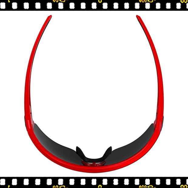 bbb impulse piros biciklis szemüveg felül