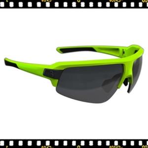 bbb impulse sárga biciklis szemüveg