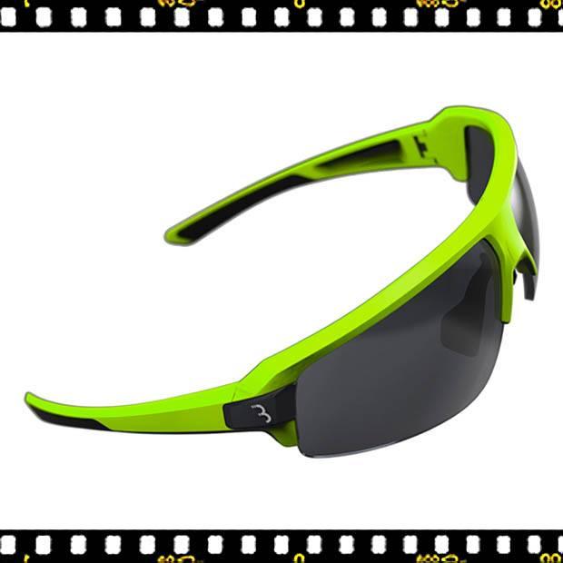 bbb impulse sárga biciklis szemüveg bringangyal