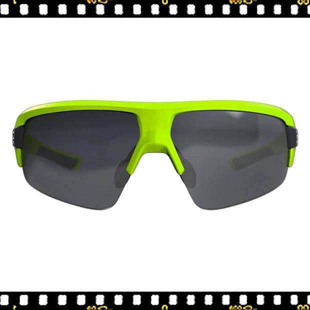 bbb impulse sárga biciklis szemüveg elöl