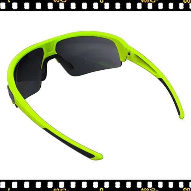 bbb impulse sárga biciklis szemüveg hátul