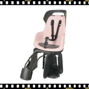 bobike go pink kerékpáros gyerekülés vázra