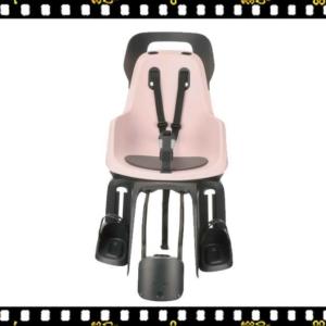 bobike go pink kerékpáros gyerekülés vázra előlről