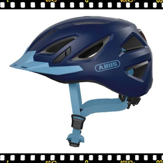 abus urban kék biciklis bukósisak