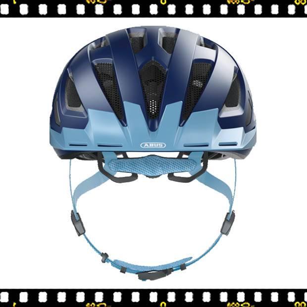 abus urban kék biciklis bukósisak elöl