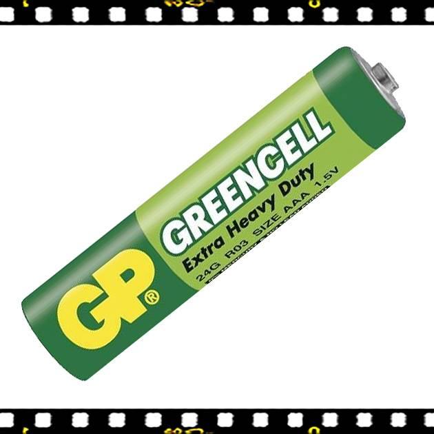GP Greencell R03 AAA ceruzaelem