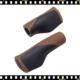 bbb mamba bicikli markolat 92 és 130 mm hosszú barna