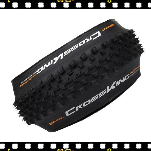 continental cross king 2.3 bicikli külső hajtogatható