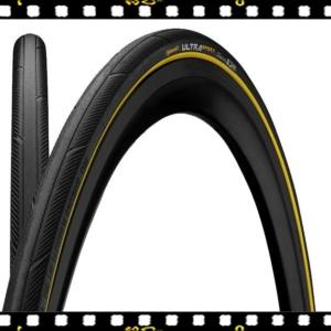 continental ultra sport III skin sárga bicikli külső