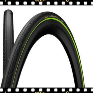 continental ultra sport III skin zöld bicikli külső