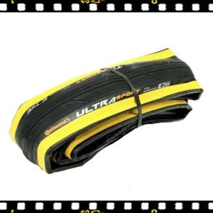 continental ultra sport III skin sárga bicikli külső 23C