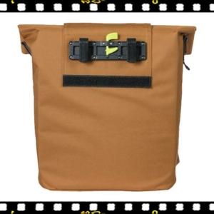 basil city shopper tevebarna biciklis táska hook on rendszerrel