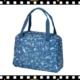 basil wanderlust carry all kék biciklis táska
