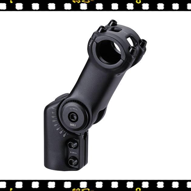 bbb highfix bicikli kormnyszár 80mm-es