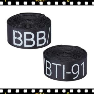 bbb rim tape 16mm széles belsővédőszalag