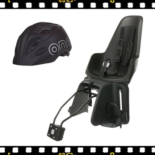 bobike one maxi hátsó biciklis gyerekülés fekete xs-es sisakkal