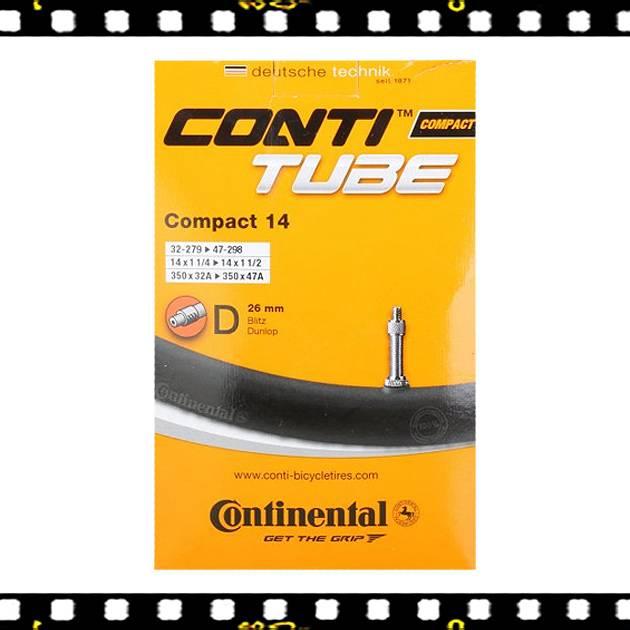 continental compact 14 dunlop szelepes bicikli belső