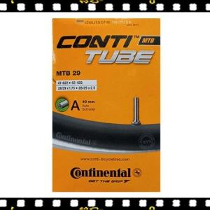 continental 29-es kerékméretű mtb biciklikhez való belső