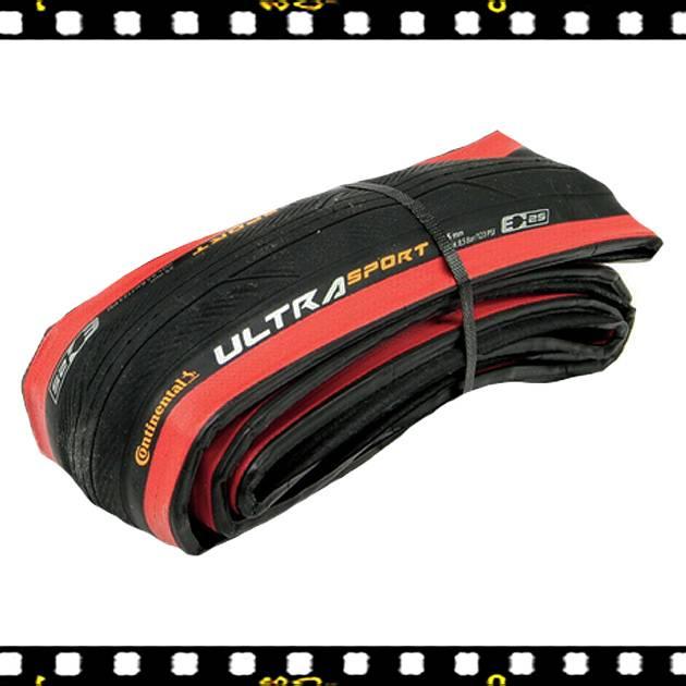 continental ultra sport III piros bicikli külső 25C