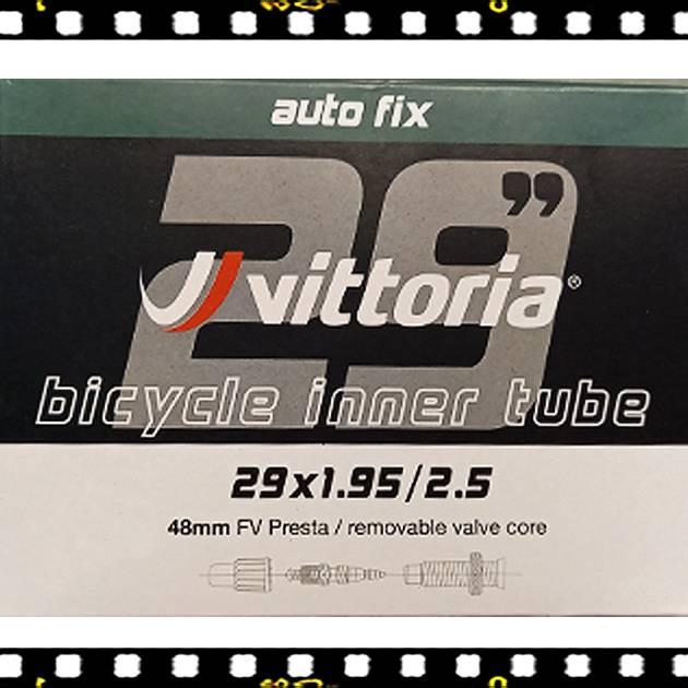 vittoria autofix 29-es külsőhöz presta szelepes bicikli belső