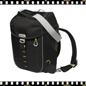 basil miles daypack biciklis hátizsák