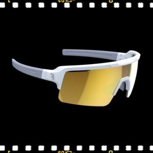 bbb fuse matt fehér biciklis szemüveg