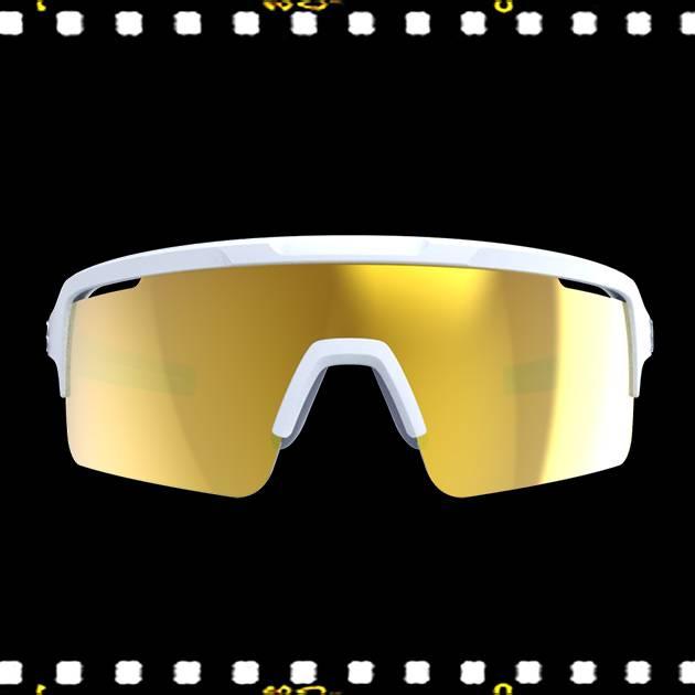 bbb fuse matt fehér biciklis szemüveg elölről