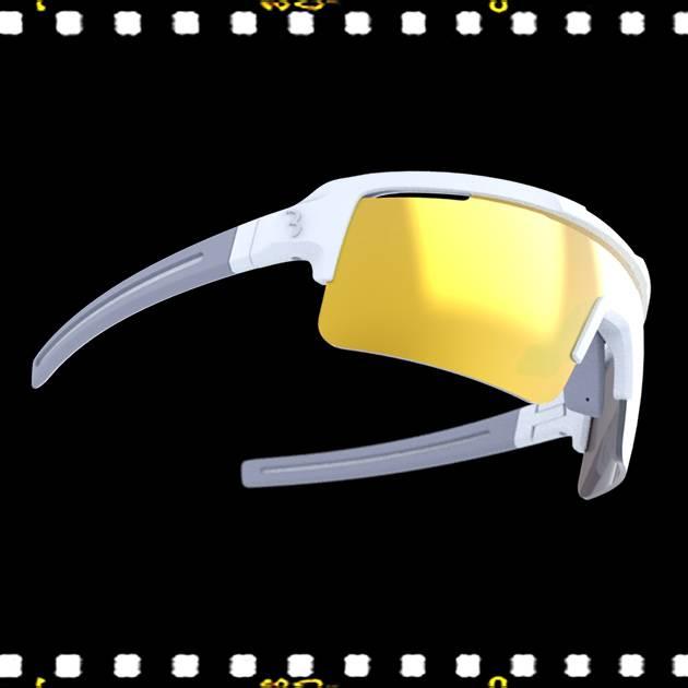 bbb fuse matt fehér biciklis szemüveg sportos