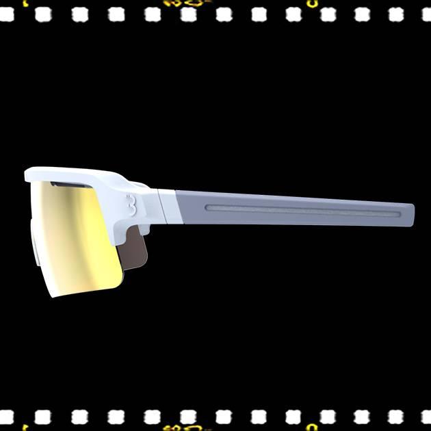 bbb fuse matt fehér biciklis szemüveg oldalt