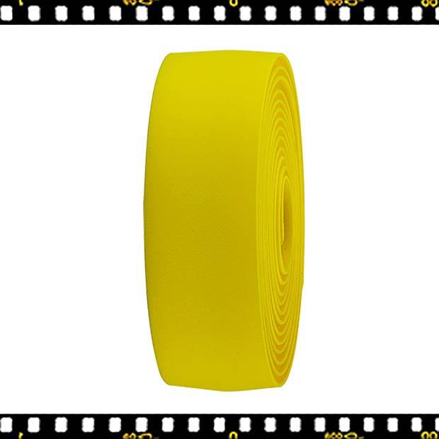 bbb racer ribbon sárga bicikli bandázs