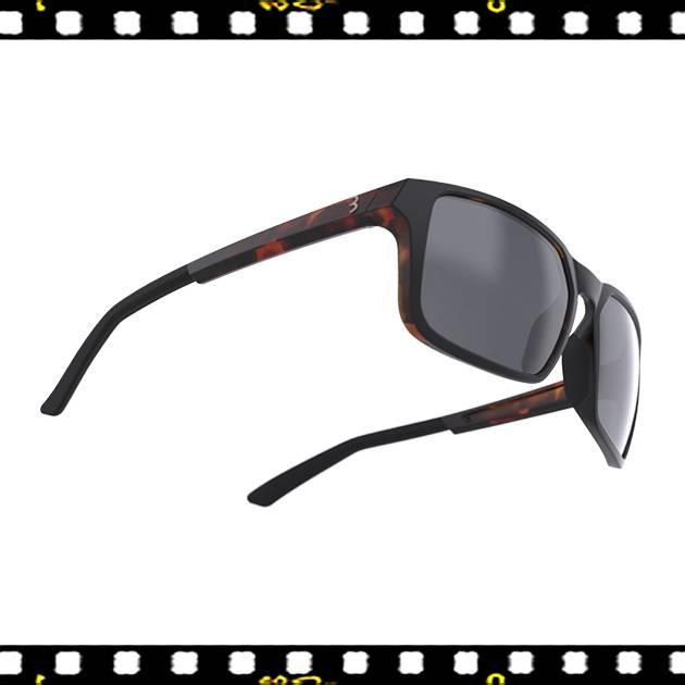bbb spectre matt teknőc mintás biciklis szemüveg