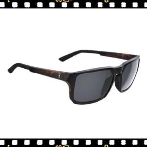 bbb spectre matt teknőc mintás keretű biciklis szemüveg
