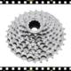 sunrace csr637 kerékpár kazetta 7 sebességes