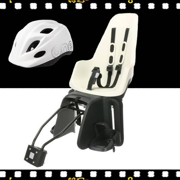 bobike one maxi hátsó gyerekülés fekete s-es sisakkal kerékpárra