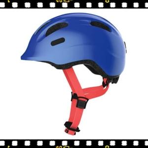 abus smiley 2.1 kék kerékpáros bukósisak oldalról