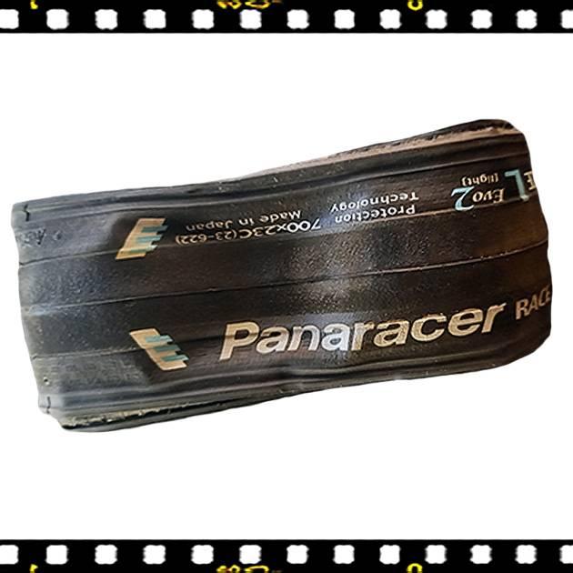 panaracer race evo light hajtogatható kerékpár külső