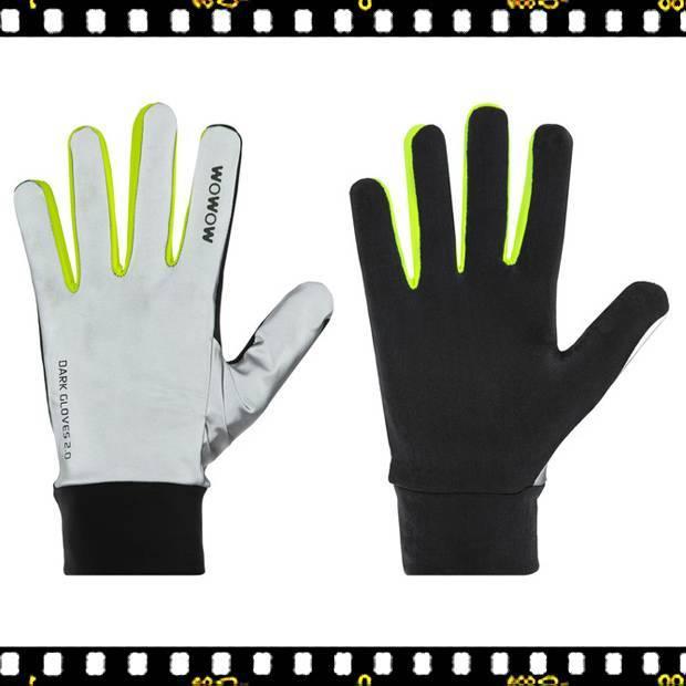 Wowow Dark Gloves 2.0 XL-es kerékpáros kesztyű